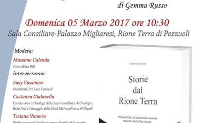 Presentazione libro – Storie dal Rione Terra di Gemma Russo